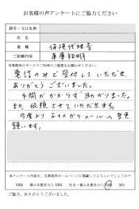 voice111